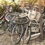 放置自転車 回収